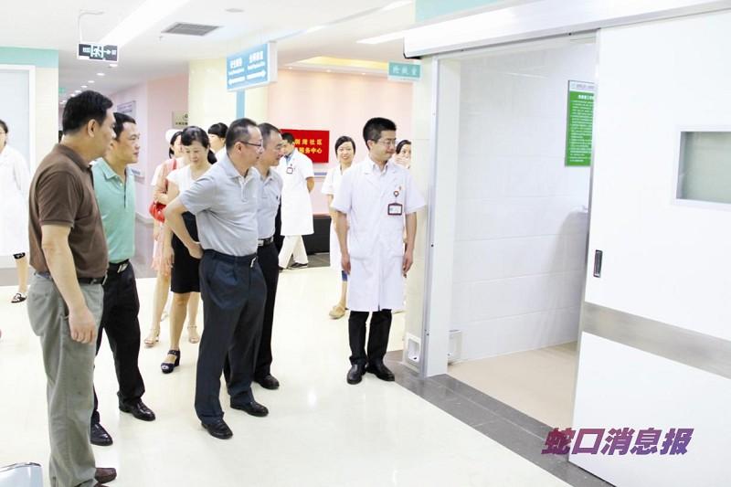 蛇口医院深圳湾社康揭牌——保障辖区居民身体健康