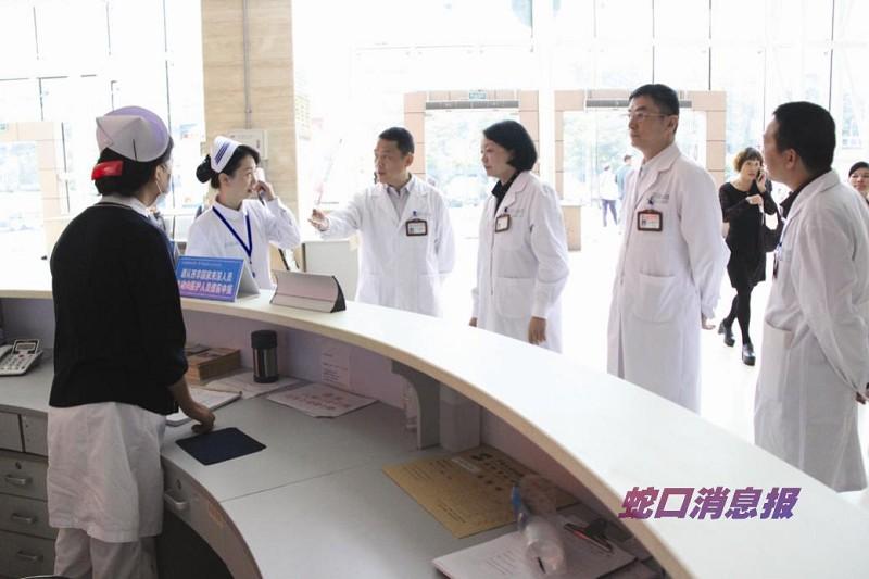 了解医院运营提升服务质量 - 深圳市蛇口人民医院