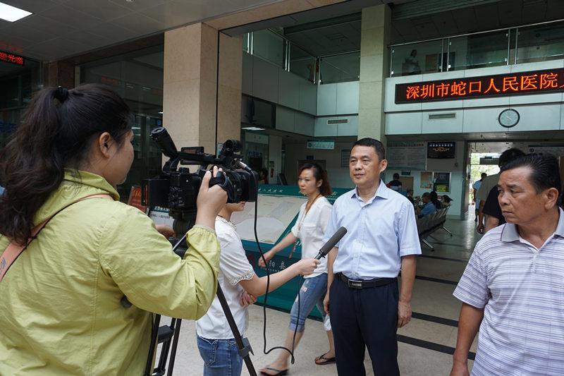 蛇口医院赴广西田阳人民医院开展扶贫义诊 开展对口支援 提供技术支持