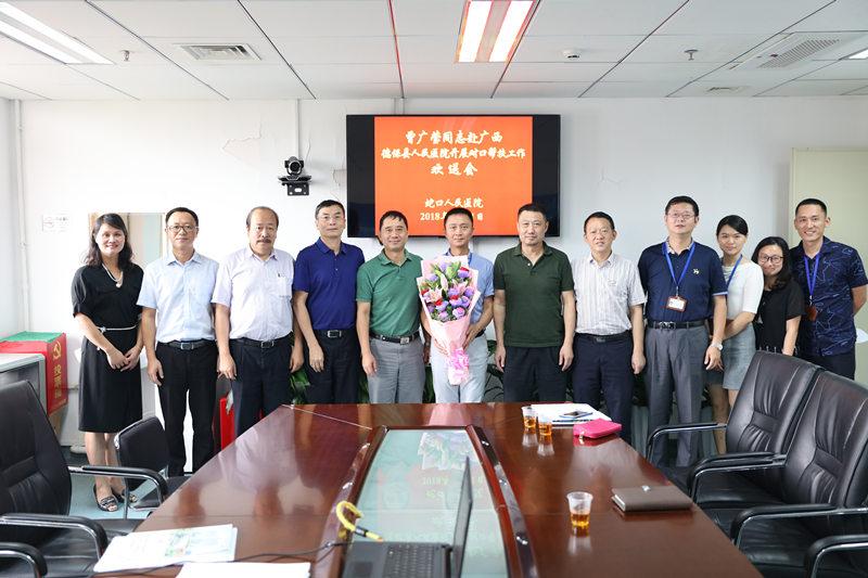 蛇口医院专家赴广西开展对口帮扶工作-深圳市蛇口人民